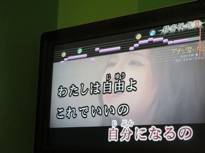 IMG_2062.JPG