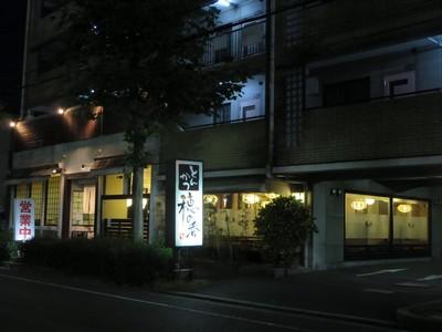 IMG_2151.JPG