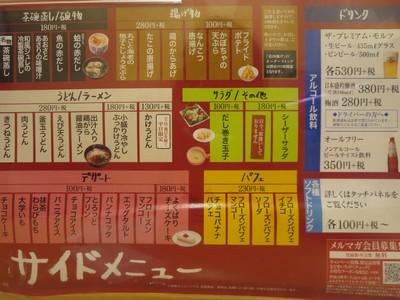 IMG_2600.JPG