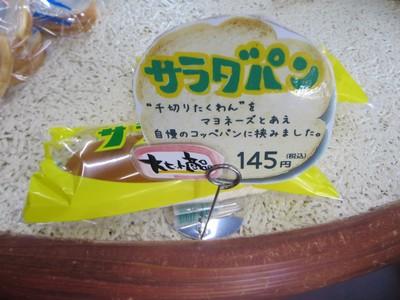 IMG_3442.JPG