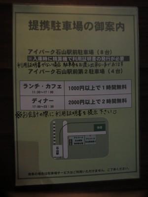 IMG_6020.JPG