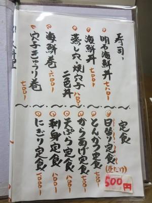 IMG_2073.JPG