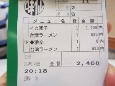 IMG_4720.JPG