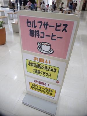 IMG_8170.JPG