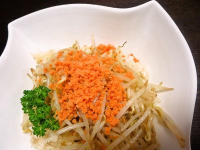 foodpic5060308.jpg